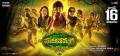Aadhi, Marakatamani Telugu Movie Release June 16th Wallpapers