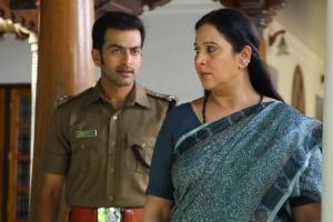 Prithviraj, Geetha in Marana Sasanam Telugu Movie Stills