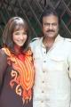Lakshmi Prasanna, Mohan Babu at Maranthen Mannithen Movie Press Meet Stills