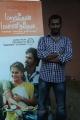 Maranthen Mannithen Movie Press Meet Stills
