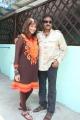 Lakshmi Prasanna, Mohan Babu at Maranthen Mannithen Press Meet Stills