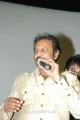Mohan Babu at Maranthen Mannithen Movie Press Show Photos