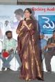 Director Pandiraj at Marina Movie Audio Release Stills