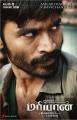 Dhanush Mariyaan Movie New Posters