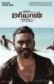 Actor Dhanush Mariyaan Movie Posters