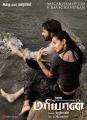 Dhanush, Parvathi Menon in Mariyaan Movie New Posters
