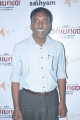Mariyaan Movie Premiere Show Stills