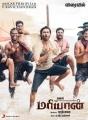 Actor Dhanush in Mariyaan Tamil Movie Release Posters