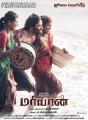 Actor Dhanush in Mariyaan Movie Release Posters