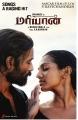 Dhanush, Parvathi Menon in Mariyaan Tamil Movie Release Posters