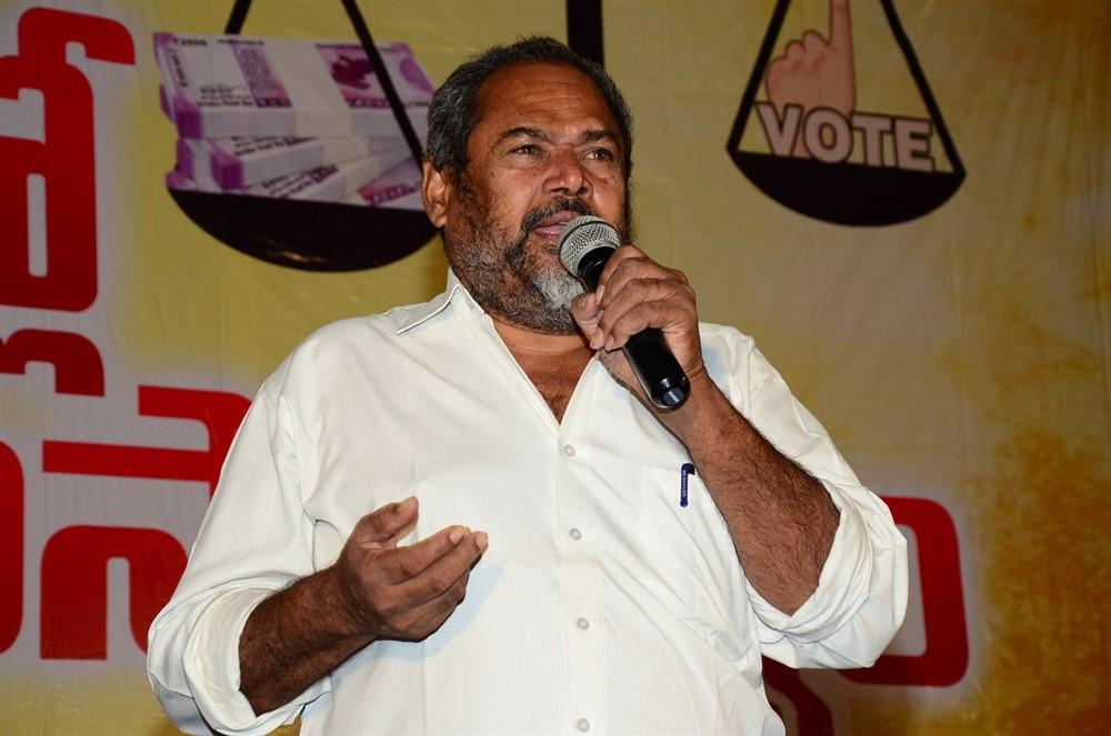 Market Lo Prajaswamyam Press Meet Stills