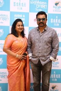 Radhika, Sarathkumar @ Market Raja MBBS Audio Launch Stills