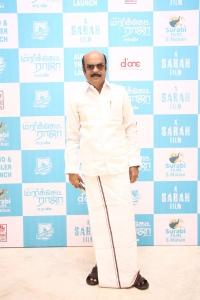 AL Azhagappan @ Market Raja MBBS Audio Launch Stills
