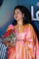 Radhika @ Market Raja MBBS Audio Launch Stills