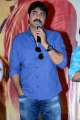 Srikanth @ Marshal Movie Success Meet Stills