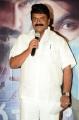 Talasani Srinivas Yadav @ Marshal Movie Teaser Launch Stills