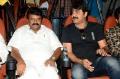 Talasani Srinivas Yadav, Srikanth @ Marshal Movie Teaser Launch Stills