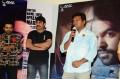 Srikanth, Jai Raja Singh @ Marshal Movie Teaser Launch Stills