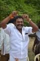 Maru Visaranai Movie Photos