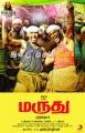 Soori, Vishal in Marudhu Movie Audio Release Posters