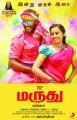 Vishal, Sri Divya in Maruthu Movie Audio Release Posters