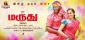 Vishal, Sri Divya in Marudhu Movie Audio Release Posters