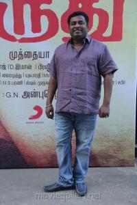 Editor Praveen KL @ Marudhu Movie Press Meet Photos