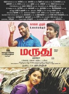 Vishal, Soori, Sri Divya in Marudhu Movie Release Posters