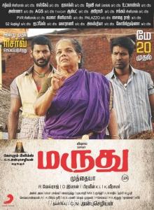 Vishal, Soori in Marudhu Movie Release Posters