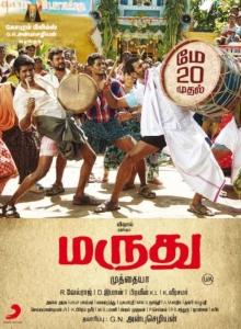 Soori, Vishal in Maruthu Movie Release Posters