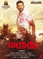 Actor Vishal's Marudhu Movie Release Posters