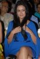 Maryam Zakaria Hot Stills