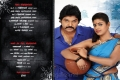 Ramki, Iniya in Masaani Movie Audio Release Invitation Posters