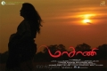 Actress Iniya in Masaani Movie Audio Release Invitation Posters