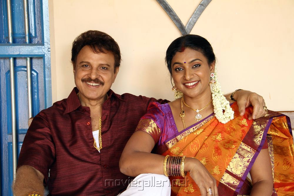 sarath babu family pictures