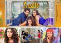 Masakkali Telugu Movie Posters