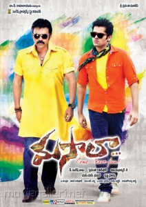 Venkatesh & Ram in Masala Movie Latest Posters