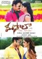 Venkatesh, Anjali in Masala Movie Latest Posters