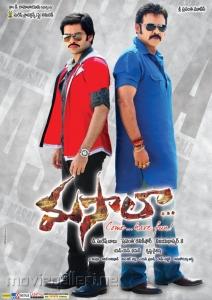 Ram, Venkatesh in Masala Movie Latest Posters