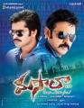 Ram & Venkatesh in Masala Movie Latest Posters