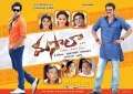Masala Movie Latest Wallpapers