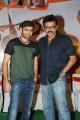 Ram, Venkatesh @ Masala Movie Platinum Disc Function Stills