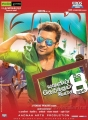 Actor Suriya in Mass Movie Posters