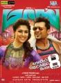 Nayanthara, Suriya in Mass Movie Posters
