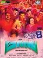 Suriya, Nayanthara in Mass Movie Posters