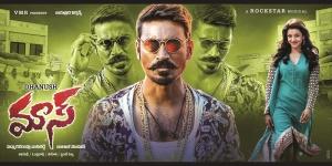 Dhanush & Kajal Agarwal in Mass Movie Wallpapers