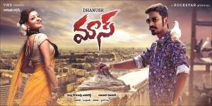 Kajal Agarwal, Dhanush in Mass Movie Wallpapers
