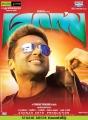Suriya's MASSS (Massu Engira Masilamani) Movie Release Posters