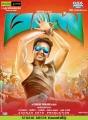 Actor Suriya's MASSS Movie New Posters