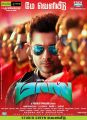 Suriya's Massu Engira Masilamani Movie Release Posters